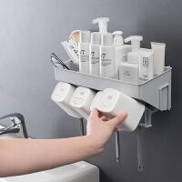 创意简约家用牙刷置物架卫生间壁挂收纳洗漱台免打孔牙膏厕所墙上吸盘式浴室盒收纳用品 浴室收纳盒储物盒 三口之家(送3个杯