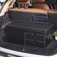 创意收纳箱整理箱汽车车载车用储物箱子特大号 大码家用有盖 皮质 特