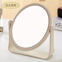家用化妆镜台式方形简约超大号公主镜双面镜镜子书桌宿舍梳妆镜可旋转SN4334