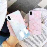 金箔大理石8plus/7p/6苹果x手机壳XS Max/XR/iPhoneX女iPhone6s套个性创意日韩国全包边防摔
