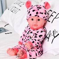 六一礼物儿童仿真娃娃玩具婴儿全软硅胶宝宝会说话的智能洋娃娃男女孩玩具 大号动眼 女 粉色豹子(55声)