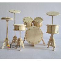 益智木质DIY仿真3d立体成人拼图 智力手工拼装玩具创意架子鼓模型