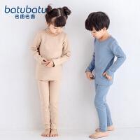 儿童保暖内衣套装秋冬男孩女孩睡衣家居服秋衣秋裤2018