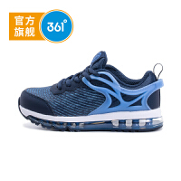 【2折抢购价:67.8】361° 361度童装 童鞋男款跑鞋K71743511