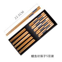 5双装竹木筷子套装个性家用防滑实木筷尖头筷礼盒装