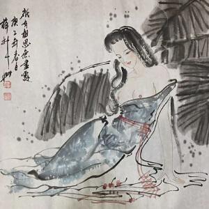 北京林兴画院院长,齐白石艺术研究会常务理事薛林兴(相思图)8