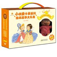 小调皮卡米系列绘本故事礼盒装( 共10册)