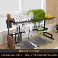 不锈钢晾碗水槽架沥水架厨房置物架用品2层收纳架水池放碗架碗柜
