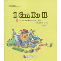 I Can Do It(含1DVD)| 汇佳Learning Town幼儿英语主题系列教材