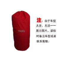 车衣收纳袋神器装汽车车罩专用束口袋圆筒抽绳加厚牛津布袋子