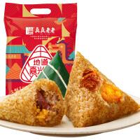 真真老老嘉兴糯米粽子礼盒端午大礼包5味10棕1400g嘉兴丰味