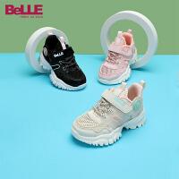 【券后价:150.7元】百丽童鞋女童男童老爹鞋2021春季新款中大童透气跑步鞋儿童运动鞋