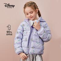 9.25超品返场【2.5折预估价:141.5元】迪士尼女童轻薄羽绒服2021秋季新款儿童羽绒女宝宝厚外套