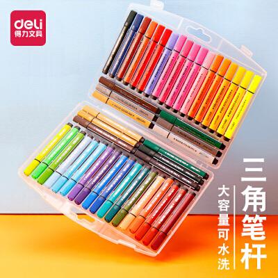 得力水彩笔 小学生48色彩色笔 36色画笔套装儿童 幼儿园 可水洗软硬头粗颜色笔 美术专业水彩毛笔绘画套装 可水洗 颜色丰富