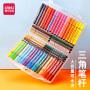 得力水彩笔 小学生48色彩色笔 36色画笔套装儿童 幼儿园 可水洗软硬头粗颜色笔 美术专业水彩毛笔绘画套装