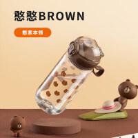 九阳(Joyoung) LINE联名布朗熊水杯女便携塑料运动简约随手杯小学生可爱儿童tritan杯子 B35P-WR1