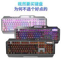 有线键盘台式电脑曼巴狂蛇键鼠游戏外接外设打字笔记本鼠标