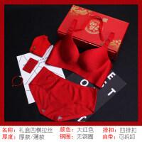 大红色内衣套装女结婚新娘本命年文胸小胸无钢圈加厚聚拢薄款胸罩