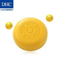 DHC辅酶精萃弹力洁面皂 100g 滋润紧致弹力泡沫洗颜洗面奶