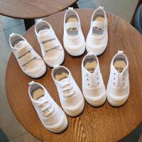 【79元3件】【支持礼品卡支付】智乐多 童装童鞋春季新款儿童帆布鞋女童小白鞋男童室内鞋软底校园白球鞋童鞋