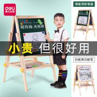 得力画板画架儿童美术生专用双面小黑板支架式折叠白板初学者多功能家用绘画写生素描速写板磁性工具架子套装