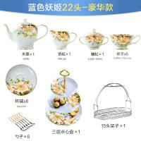 欧式茶具咖啡杯下午茶茶具套装咖啡具骨瓷英式杯碟家用茶壶结婚 15件
