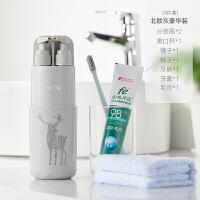 旅行便携洗漱杯包多功能牙刷盒出差洗护用品户外旅游神器套装