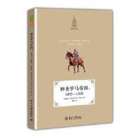 【旧书二手书9成新】神圣罗马帝国,1495-1806 (英)彼得・威尔逊,殷宏 9787301224236 北京大学出