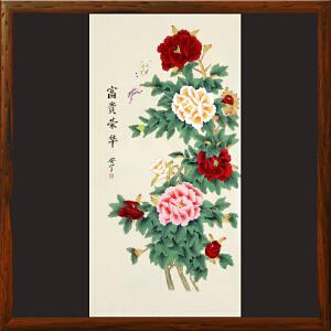 《富贵荣华》安宁 山东美协【R4399】工笔牡丹