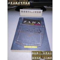 【二手旧书9成新】ZARA引领快速时尚 /(西)恩里克・巴迪亚著 浙江人民出版社