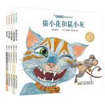 杨红樱童话绘本系列书 套装第一辑全套5册 0-2-3-6周岁 宝宝睡前寓言图画故事书 幼儿童亲子启蒙 笑猫日记一二三年