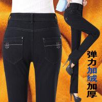 冬季加绒加厚高腰弹力中年直筒牛仔裤女妈妈长裤带绒大码保暖女裤