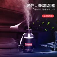 创意迷你静音usb车载加湿器小型车用家用卧室空气补水香薰喷雾器
