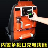 带车载充电器多功能汽车座椅收纳袋椅背挂袋车用储物袋置物袋用品