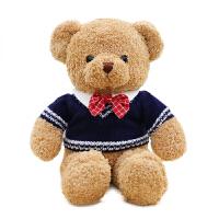 毛绒玩具小号生日礼物送女生泰迪熊抱抱熊熊公仔儿童小熊布娃娃