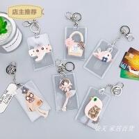 家用透明公交卡套保护套门禁韩国学生钥匙扣证件卡包女创意可爱饭卡硬SN5269