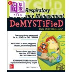 【中商海外直订】EMS Respiratory Emergency Management Demystified