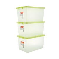 塑料收纳箱整理箱大号衣物收纳箱环保储物箱3个装 40L 6047 40L*3个