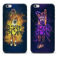 炫酷NBA哈登科比库里投篮iphone7/8x苹果5se手机黑壳6splus保护套