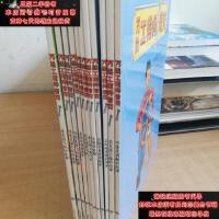 【二手旧书9成新】工程师麦克 11册合售【实物拍图 品相自鉴】9787556016938
