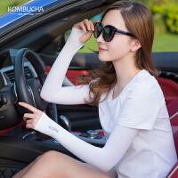 Kombucha夏季户外旅游驾车骑行薄款透气弹力冰丝防晒袖套【2对装】KXT218