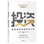 投资:嘉信理财持续创新之道