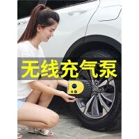 车载充气泵无线充电便携式小轿车汽车车用家用轮胎电动打气筒