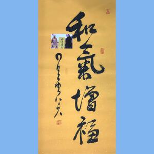 台湾佛光山寺一二三任主持,中国国民党常务顾问,中央常务委员,国际佛光会世界总会会长释星云(和气增幅)