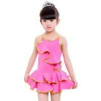 拉丁舞裙 儿童舞蹈服六一新款演出服女童表演服装夏拉丁舞练功服