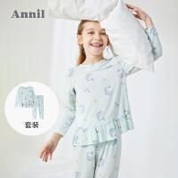 【活动价:157.71】安奈儿童装女童睡衣套装2020夏季新款莫代尔中大童家居服套装薄款