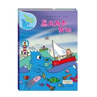 水先生的奇妙之旅科学图画书系--暴风雨的教训