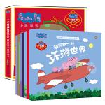 小猪佩奇过大年电影同名动画故事书(7册套装)