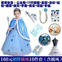 冰雪奇缘公主裙艾莎长袖秋装礼服女童灰姑娘连衣裙子儿童秋季爱莎