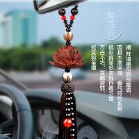 汽车挂件车载装饰品摆件吊坠保平安符挂饰创意男女士车内吊饰